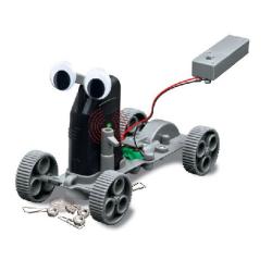 4M  Управляемый робот кладоискатель, фото , изображение 3