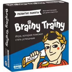 Игра-головоломка BRAINY TRAINY УМ461 Развитие памяти, фото