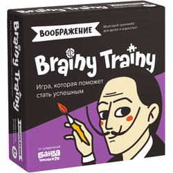 Игра-головоломка BRAINY TRAINY УМ463 Воображение, фото