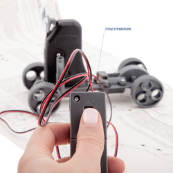 4M 00-03297 Управляемый робот кладоискатель, фото , изображение 10