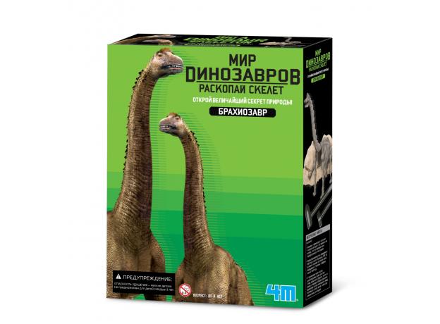 Набор 4M 00-03237 Раскопай скелет. Брахиозавр, фото