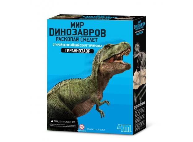 Набор 4M 00-03221 Раскопай скелет. Тираннозавр, фото