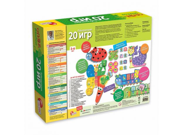 R42418 Обучающая игра ЛАБОРАТОРИЯ 20 ИГР с интерактивной Морковкой, фото , изображение 2