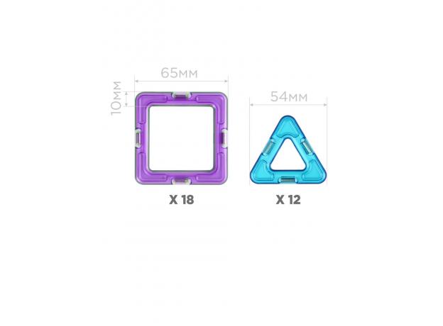 Магнитный конструктор MAGFORMERS 701005 Набор 30/Rainbow, фото , изображение 16