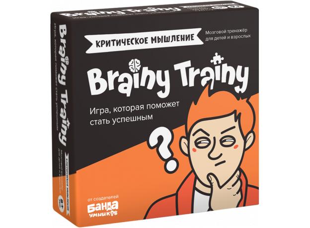 Игра-головоломка BRAINY TRAINY УМ546 Критическое мышление, фото