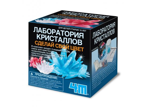 Набор 4M 00-03913 Лаборатория кристаллов. Сделай свой цвет, фото