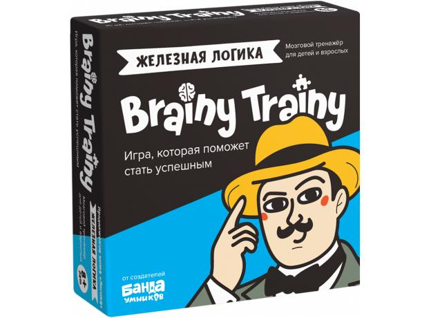 Игра-головоломка BRAINY TRAINY УМ548 Железная логика, фото