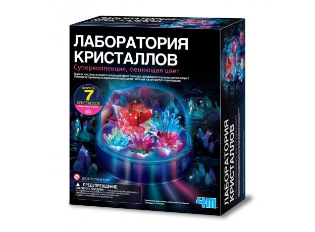 Набор 4M 00-03920 Лаборатория кристаллов. Суперколлекция, меняющая цвет, фото
