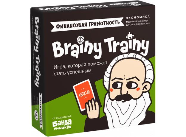 Игра-головоломка BRAINY TRAINY УМ267 Экономика, фото