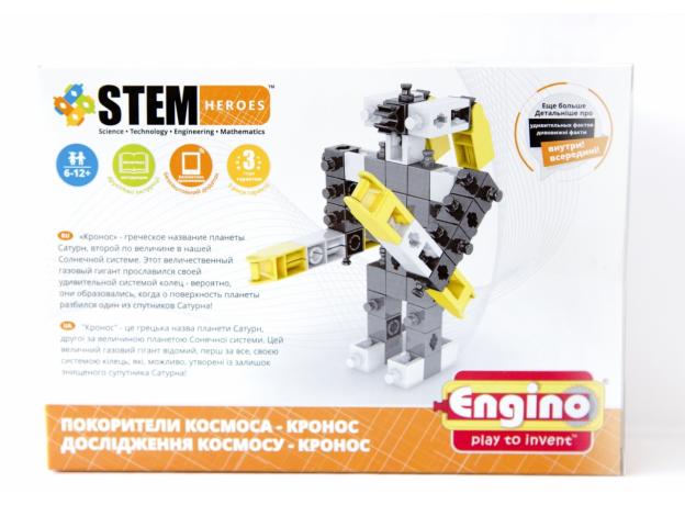 Конструктор: Покорители Космоса. Кронос, серия STEM HEROES, штрих-код 5291664003161, ст.18, фото