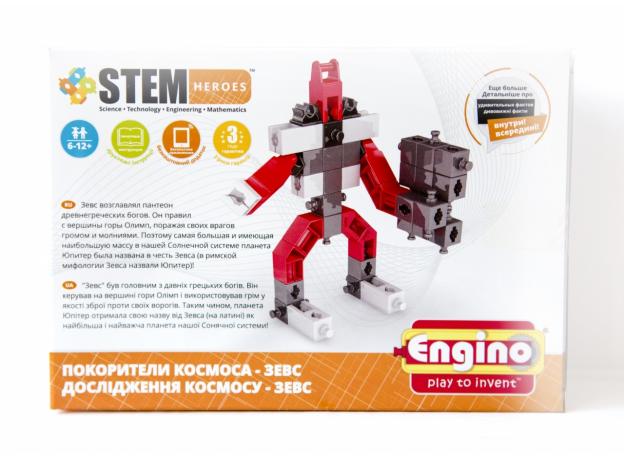 Конструктор: Покорители Космоса. Зевс, серия STEM HEROES, штрих-код 5291664003154, ст.18, фото