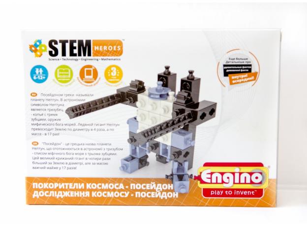 Конструктор: Покорители Космоса. Посейдон, серия STEM HEROES, штрих-код 5291664003147, ст.19, фото
