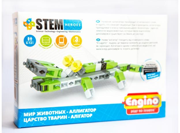 Конструктор: Мир животных. Аллигатор, серия STEM HEROES, штрих-код 5291664003130, ст.18, фото