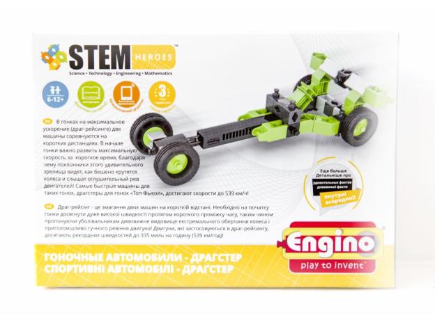 Конструктор: Скоростные механизмы. Драгстер, серия STEM HEROES, штрих-код 5291664003185, ст.18, фото