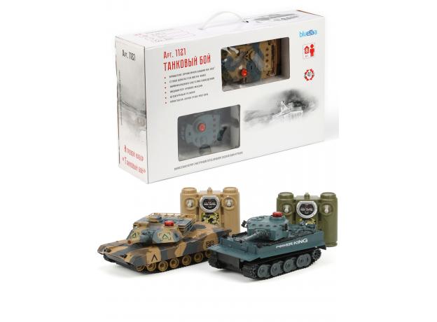 Игровой набор «Танковый бой», радиоуправление, фото , изображение 7