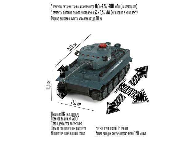 Игровой набор «Танковый бой», радиоуправление, фото , изображение 8