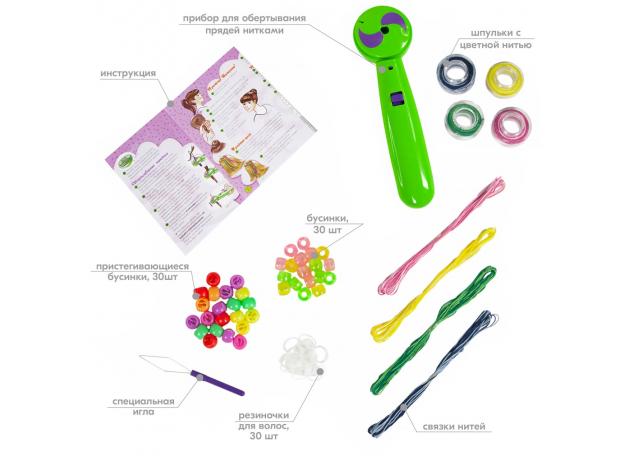 Набор для творчества CREATIVE TOYS LTD 5833 Радужные косички, фото , изображение 36