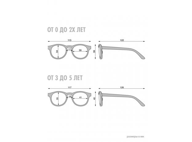 С/з очки Babiators Original Keyhole. Шаловливый белый (Wicked White). Белые. Дымчатые. Junior (0-2)., фото , изображение 7