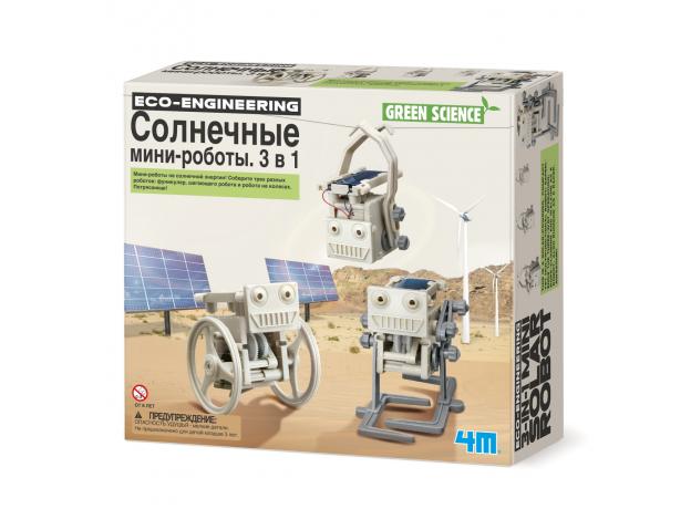 Набор 4M 00-03377 Солнечные мини-роботы. 3 в 2, фото