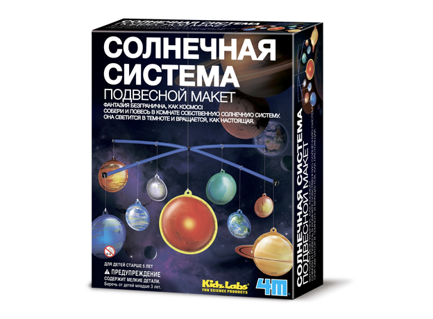 Набор 4M 00-03225 Солнечная система. Подвесной макет, фото