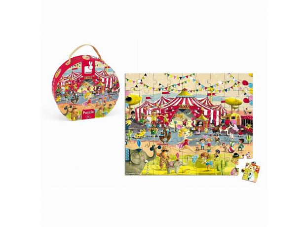 Пазл большой в круглом чемоданчике Janod «Цирк», 54 элементов, фото , изображение 3