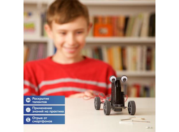 4M 00-03297 Управляемый робот кладоискатель, фото , изображение 12