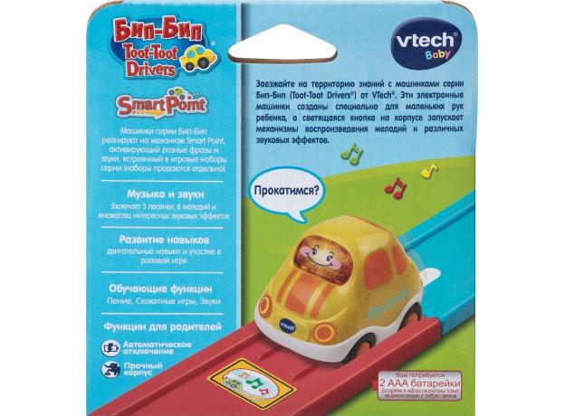 VTECH Машина 80-119427, фото , изображение 5